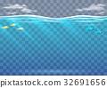 水下 背景 矢量 32691656