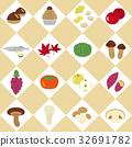秋之美食 图标 插图 32691782