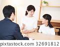 방문 가족 부모 교육 교사 엄마 32691812