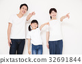 Family Parents and Children Portrait Mothers Children Dad 32691844