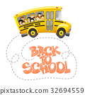 Back to school 32694559
