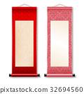 Japanese scroll 32694560