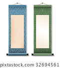 Japanese scroll 32694561