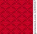 青海波 无缝的 样式 32694567
