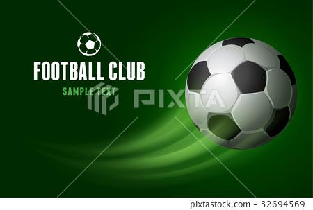 Football Card 32694569