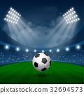 Football Card 32694573