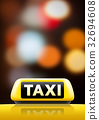 Taxi sign 32694608