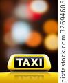 出租車 計程車 的士 32694608