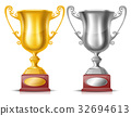 cup, set, trophy 32694613