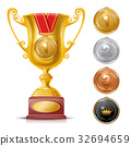 trophy, victory, golden 32694659