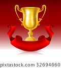 cup, trophy, winner 32694660