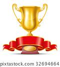 Trophy Cup 32694664