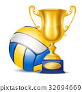 cup, volleyball, trophy 32694669