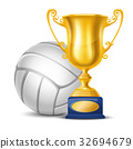 cup, volleyball, trophy 32694679