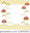 Japanese pattern background vector.Cherry blossom. 32695855