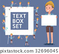 flat type Jacket Short pants men_text box 32696045