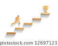 man running on stairs to success 32697123