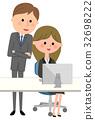 Business scene PC 32698222