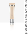 Cosmetic packaging, plastic tube. Vector. 32699096