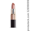 Lipstick set isolated on white background vector. 32699099