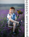 Happy fashion child boy in lavender summer field 32699394
