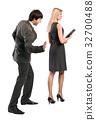 Business concept - an office harassment 32700488