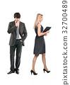 Business concept - an office harassment 32700489