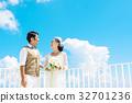 新郎 新娘 婚禮 32701236