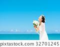 新娘 婚禮 海 32701245