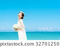新娘 婚礼 海洋 32701250