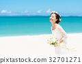 新娘 婚礼 海洋 32701271