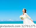 新娘 婚礼 海洋 32701275