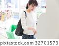 便利店服务ATM 32701573