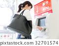 银行ATM便利店 32701574