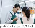 店員 售貨員 員工 32701587