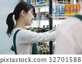 商店便利店超級冰箱 32701588