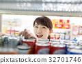 便利店 銷售樓層 飲料 32701746