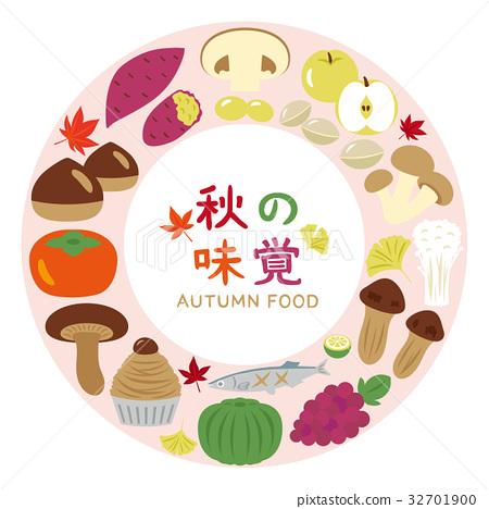 秋天的味道圖標 32701900