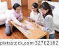 家庭 家族 家人 32702162