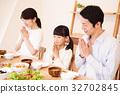 식탁 식사 가족 부모와 자식 저녁 단란 아이 32702845