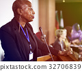 Speaker presentation in the international conference 32706839