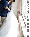 Newlywed Couple Standing Together Love 32707066