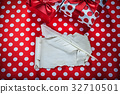 Present box vintage sheet of paper feather on 32710501
