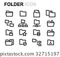 icon folder vector 32715197