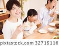식탁 식사 가족 부모와 자식 저녁 단란 아이 32719116