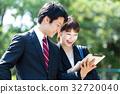 商业 商务 事业女性 32720040