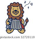 獅子 手風琴 演唱會 32720110