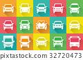 데포 자동차 아이콘 갤러리 32720473