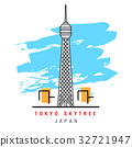 Illustrator of Tokyo Skytree. Vector Illustration 32721947