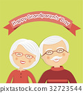 Happy grandparents day with white hair 32723544